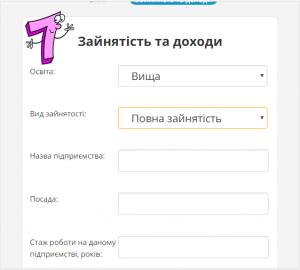 Заявка на кредит онлайн евро гроши кредиты онлайн